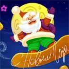 俄罗斯趣味圣诞插画壁纸