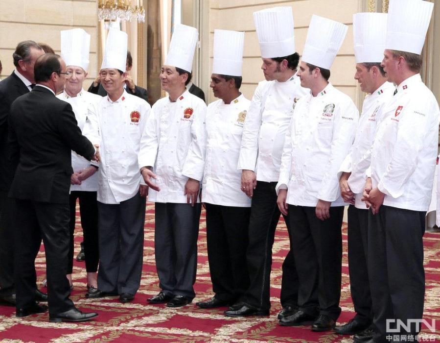 法国总统奥朗德爱丽舍宫接待中国大厨