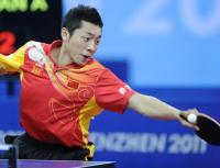 [高清组图]大运会乒乓球男子单打:许昕夺冠
