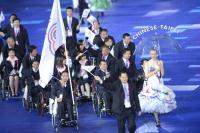 [高清组图]伦敦残奥会开幕式 中华台北代表团入场